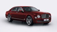 Mulsanne 95: Bentley на 95!