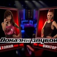 Светлана Чепразова Vs. Виктория Пенева - Don't Stop The Music