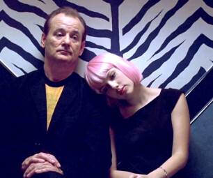 Изгубени в превода / Lost in Translation