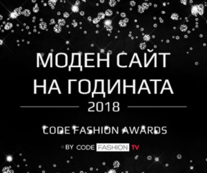 Code Fashion Awards