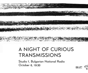 A Night Of Curious Transmissions