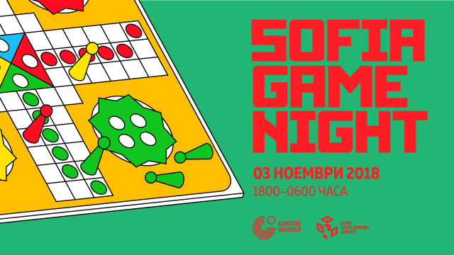 Sofia Game Night